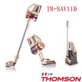 【集雅社】結帳再折扣 THOMSON 手持無線吸塵器 TM-SAV11D ∥ 兩段式吸力  落地式充電收納底座 V06D