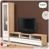 【水晶晶家具/傢俱首選】 ZX9572-2明日香7.45呎L型白橡白正木心板電視櫃二件全組~~可拆售