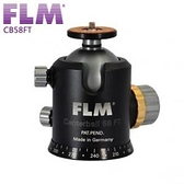 【FLM】德國孚勒姆 CB-58FT 專業FT系列球型雲台 ( NEIGEN / TILT俯仰調整紐 ) 勝興公司貨