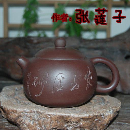 宜興正品原礦朱泥張蓮子手工紫砂壺