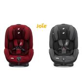 奇哥 JOIE STAGES 0-7歲 成長型安全汽座