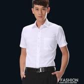 夏季男士短袖襯衫白色正裝韓版修身襯衣商務休閒職業寸衫半袖-ifashion  10-15