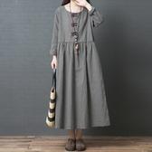 洋裝 連身裙 秋裝新款正韓文藝寬鬆大碼格子中長裙胖mm盤扣長袖棉麻洋裝 快速出貨