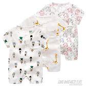 紗布嬰兒衣服 新生兒睡衣純棉哈衣爬爬服 寶寶薄款連體衣     時尚教主
