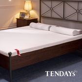 床墊-TENDAYS 7尺雙人特大7cm厚-柔織舒壓記憶床墊