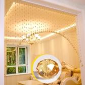 珠簾 水晶珠簾門簾隔斷簾 客廳玄關臥室衛生間家用裝飾歐式簾子免打孔