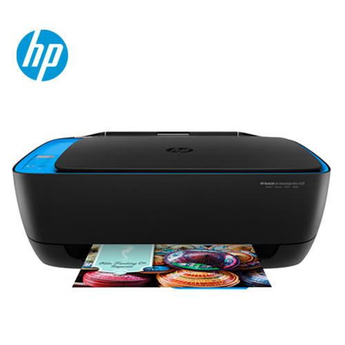 【HP 惠普】DeskJet 4729 wifi多功能事務機 【免網登直接送85午茶序號】