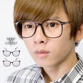 文青氣息金屬線條膠框造型平光眼鏡【N9325J】