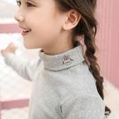 2019新款秋裝女童加絨上衣兒童裝洋氣純棉秋季保暖寶寶高領打底衫『快速出貨』