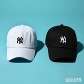 棒球帽小標鴨舌黑白男軟頂夏季2019新款小眾 FR13134『俏美人大尺碼』