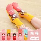 【5双装】兒童襪子女童純棉防臭男童寶寶襪子中筒襪可愛【奇妙商舖】