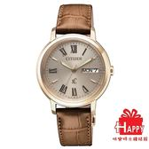 CITIZEN 星辰  亞洲限定款** 女伶優雅時尚腕錶 ♥EW2423-01P  -咖啡色小牛皮錶帶