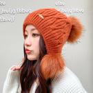 秋冬帽子女 甜美可愛女帽子 新款韓版女士戶外加絨保暖針織毛線帽 休閑運動毛球純色套頭帽