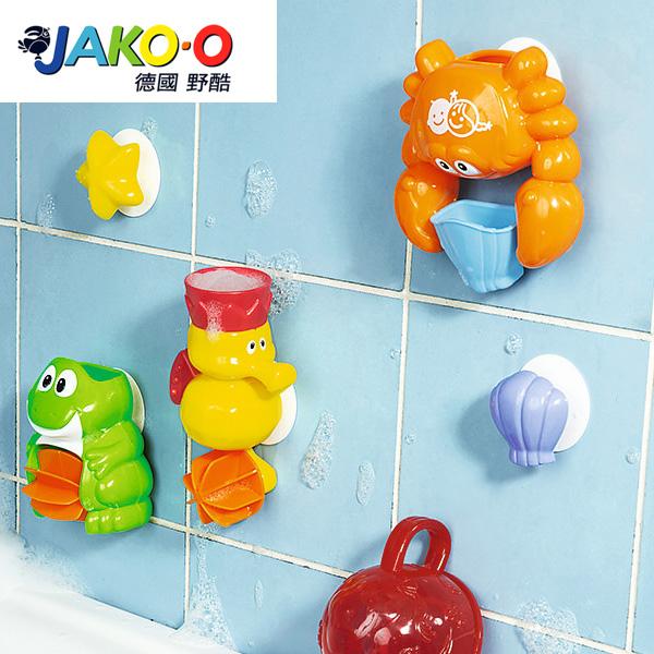 JAKO-O德國野酷-洗澡玩具7件組(附網袋)