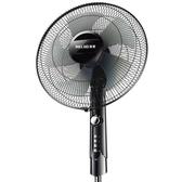 電風扇落地扇家用搖頭立式靜音台立式辦公節能工業定時電扇 【korea時尚記】 YDL
