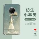 紅米 note9t 5G 手機殼 矽膠軟殼 夢境花開 彩繪插畫 貼皮手機套 防摔 四角加厚 保護殼