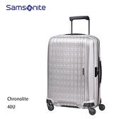 特價 Samsonite 新秀麗 CURV®材質【CHRONOLITE 40U】25吋行李箱 2.8kg 保修10年 珍珠白