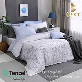 【BEST寢飾】天絲涼被床包三件組 單人3.5x6.2尺 淺笑 100%頂級天絲 萊賽爾 附天絲吊牌