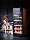 紅酒櫃 紅酒櫃 紅酒櫃恒溫酒櫃雪茄櫃冰吧家用客廳櫃紅酒櫃茶葉冷藏 快速發貨