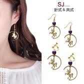 素簡手作《L148》韓國耳環不對稱垂墜耳環耳夾