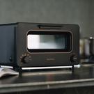 日本必買 百慕達 烤麵包機【U0085】BALMUDA BTT-K05C 蒸氣麵包機 收納專科