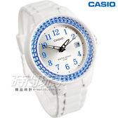CASIO卡西歐LX-500H-2B潛鑽女王簡潔時尚風指針日曆腕錶 耀眼錶圈水鑽 白X藍框 女錶 日期 LX-500H-2BVDF