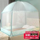 蒙古包蚊帳三開門1.8m有底雙人家用1.5m床支架拉鏈1.2米單人宿舍 zone ~黑色地帶