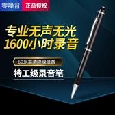 錄音筆 智能錄音筆 高清降噪學生上課用寫字隨身小便攜商務會議