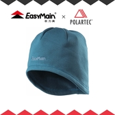 【EasyMain 衣力美 通用專業級保暖帽《寶藍》】HE18084-54/乾休閒帽/滑雪/防寒/雪地帽/毛帽
