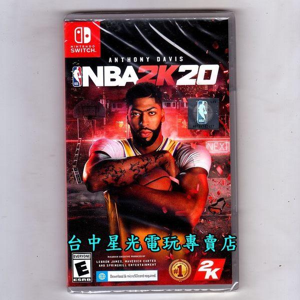 【NS原版片 可刷卡】☆ Switch NBA 2K20 ☆中文版全新品【台中星光電玩】