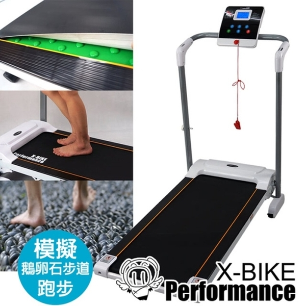 【X-BIKE 晨昌】赤腳走路/腳底按摩跑步機/小台跑步機/仿鵝卵石 XBT200