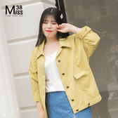 Miss38-(現貨)【A04403】大尺碼休閒外套 黃色翻領 大口袋夾克 中性街頭風 寬鬆短版 薄外套-中大尺碼