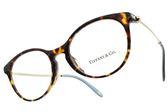 Tiffany&CO.光學眼鏡 TF2159F 8015 (琥珀棕-金) 簡約魅力圓框款 眼鏡框 # 金橘眼鏡