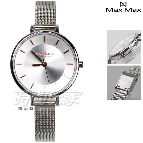Max Max 義大利時尚 簡約時刻 米蘭手錶 藍寶石水晶 女錶 小圓錶 復古 MAS7015-3