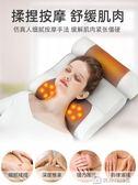 頸椎枕頭頸椎專用護頸枕頸椎按摩脊椎勁椎家用 美斯特精品YYJ