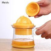 手動榨汁機學生迷你水果橙汁小型全自動果蔬多 炸果汁家用電購3C