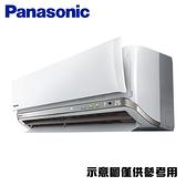 Panasonic 國際牌【CU-RX40GCA2/CS-RX40GA2】 5-7坪 RX系列一對一變頻分離式冷氣
