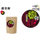 【雙11購物節免運】小農嚴選勁靚甜菜根茶包(10包/袋)X1袋【合迷雅好物超級商城】