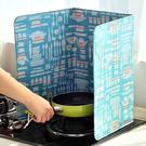 隔油鋁板 防濺油 瓦斯爐 烹飪 廚房 擋油板 隔熱板 鋁箔 摺疊 北歐風 鋁箔擋油板(大)【X004】慢思行