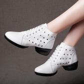 雷博真皮舞蹈鞋女夏季鏤空軟底廣場舞女鞋女式現代舞鞋跳舞鞋女