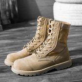 【雙12】全館低至6折馬丁靴男英倫沙漠靴百搭男鞋男靴子正韓加絨工裝靴高幫冬季軍靴潮
