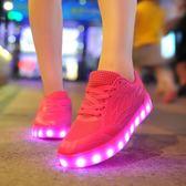 發光鞋女學生韓版充電七彩燈百搭LED燈鞋透氣鬼舞步夜光鞋熒光鞋WY1252【大尺碼女王】
