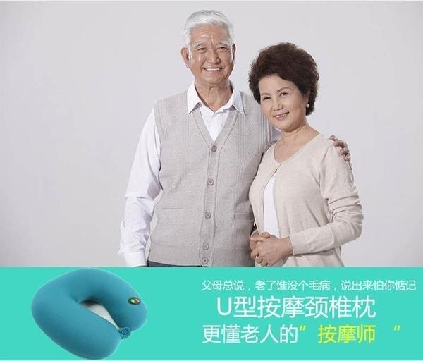 按摩枕 U型頸椎按摩枕多功能電動家用頸部按摩儀頸椎按摩器 亞斯藍