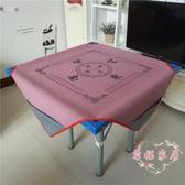 麻將桌布 家用加厚麻將墊大號1—1.2米皮革防滑消音正方形帶兜