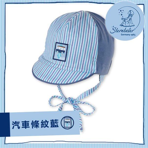 抗UV遮陽寶寶帽-汽車條紋藍(41-49cm) STERNTALER C-1601611-345