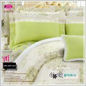 『曼特斯朵』(5*6.2尺)四件套/綠*╮☆【薄被套+床包】60支高觸感絲光棉/雙人