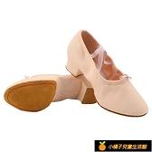 舞蹈鞋女軟底練功鞋瑜伽肚鞋芭蕾舞鞋【小橘子】