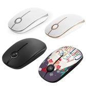 無線鼠標筆記本鼠標靜音無聲游戲蘋果聯想台式無限鼠標  晴光小語