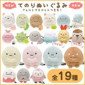 Hamee 日本正版 San-X 角落生物 絨毛娃娃 掌上型玩偶 白熊恐龍企鵝豬排貓咪麻雀 (多款任選) MP86201