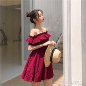 露肩洋裝 韓版修身顯瘦復古紅色荷葉邊大擺裙一字領露肩連身裙女 傾城小鋪